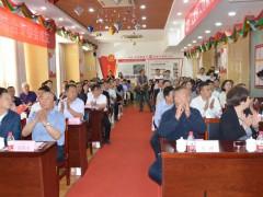 陕西广慈医院荣获陕西省慈善联合会医养结合专业委员会会员单位