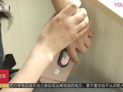 BTV专访圣嘉新黄海滨:如何避免开外眼角留疤