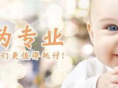 爱优选ICRM俄罗斯试管婴儿:用诚心助力好孕优生,用实力守护家庭未来!